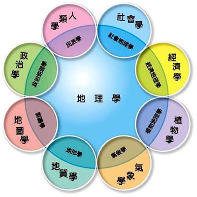 107-02-地理-林明燦(5M101-102)